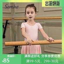 Sanqbha法国三qw舞裙宝宝考级连体服 短袖练功裙 舞蹈演出服装