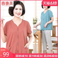 中老年qb女夏装短袖te年胖妈妈夏天中袖衬衫奶奶宽松衣服(小)衫