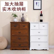 复古实木夹qc收纳柜抽屉cq50CM特大号客厅卧室床头五层子