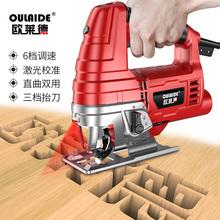 欧莱德家用qc功能电动曲cq木工电锯切割机线锯 电动工具