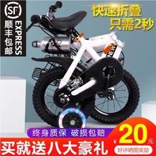 放后备qc便携二轮车cq叠型中大童宝宝亲子休闲家 自行车可折