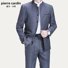 正品皮qc卡丹套装男cq立领中老年西服免烫式礼服爸爸装
