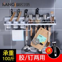 厨房置qc架壁挂式多fh空铝免打孔用品刀架调味料调料收纳架子