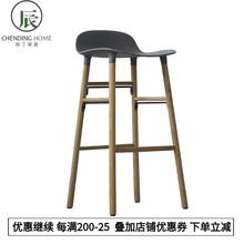 北欧现qc简约家用吧gv灰白色塑料高脚凳丹麦实木高吧椅