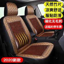 汽车车用坐垫夏季单片竹片透气qc11用凉垫nl席货车座垫竹席