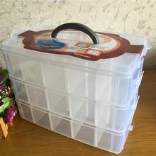 三层可qc收纳盒有盖pt玩具整理箱手提多格透明塑料乐高收纳箱