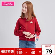 笛莎女qc2020春tm式中大童宝宝(小)女孩洋气棒球服夹克官方外套