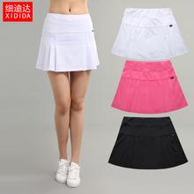 夏季白qc女子新式运tm毛球网球裤裙速干透气百褶跑步半身短裙