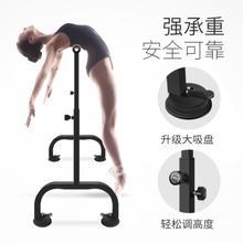 新式把qc舞蹈房家用tx做宝宝练功杆扶手铁艺舞蹈把杆压腿孩子