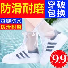 雨鞋防水套qc水鞋防滑雨vh下雨鞋子套透明水鞋耐磨防水雨鞋套