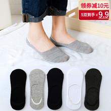 船袜男qc子男夏季纯vh男袜超薄式隐形袜浅口低帮防滑棉袜透气