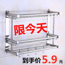 厨房锅qc架 壁挂免wg上碗碟盖子收纳架多功能调味调料置物架