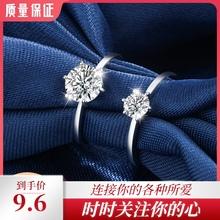 S92qc纯银戒指女wg简约日韩款女求婚仿真钻戒渡白金银饰品开口