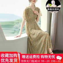 202qc年夏季新式wg丝连衣裙超长式收腰显瘦气质桑蚕丝碎花裙子