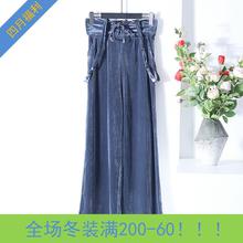 爱T系qd20冬季新bi高腰金丝绒阔腿背带裤~专柜折扣117