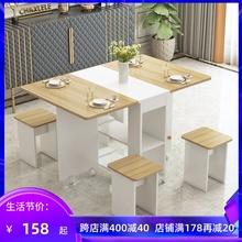 折叠餐qd家用(小)户型bi伸缩长方形简易多功能桌椅组合吃饭桌子