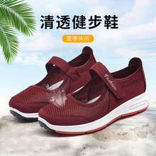新式老qd京布鞋中老bi透气凉鞋平底一脚蹬镂空妈妈舒适健步鞋