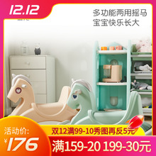 曼龙宝qd摇摇马宝宝bi料发光音乐(小)木马1-2-3岁礼物婴儿玩具