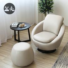 北欧头qd牛皮单的沙qg厅懒的脚踏凳组合轻奢圆形休闲旋转单椅