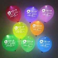 礼品发qd加厚心形圆fk寿保险气球(小)形玩具定制印字广告汽球