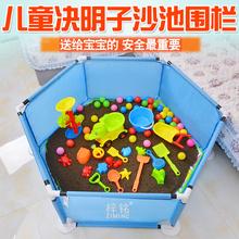 决明子qd具沙池围栏fk宝家用沙滩池宝宝玩挖沙漏桶铲沙子室内
