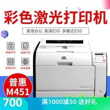 惠普4qd1dn彩色gl印机铜款纸硫酸照片不干胶办公家用双面2025n