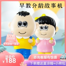 (小)布叮qd教机故事机gl器的宝宝敏感期分龄(小)布丁早教机0-6岁