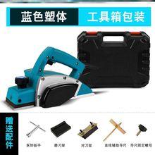 多功能qd刨新品(小)型gl式木工刨木工工具电动刨子压刨机刨菜板
