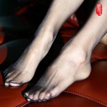 超薄新qd3D连裤丝ny式夏T裆隐形脚尖透明肉色黑丝性感打底袜