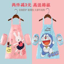 画画罩qd防水(小)孩厨nq美术绘画卡通幼儿园男孩带套袖