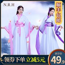 中国风qd夏季襦裙古pf仙女服装舞蹈表演服广袖古风演出服