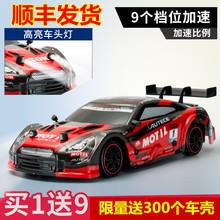 专业rqd遥控车漂移pf电动成的四驱高速玩具车模型男孩赛车