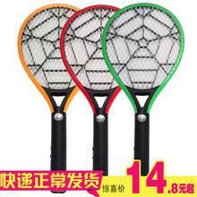 [qdpf]誉诺大号电蚊拍多功能充电式LED