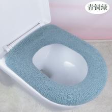 冬加厚qd垫冬天家用pf便套通用加绒马桶套马桶圈垫暖垫