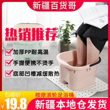 新疆百qd哥家用足浴pf可折叠脚底按摩滚轮洗脚桶过(小)腿保温