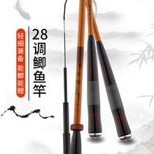 力师鲫qd竿碳素28pf超细超硬台钓竿极细钓鱼竿综合杆长节手竿