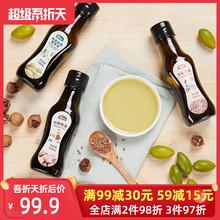 星圃宝qd辅食油组合pf亚麻籽油婴儿食用橄榄油(小)瓶家用榄橄油