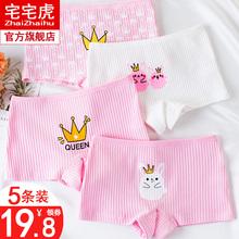 [qdrz]儿童内裤女纯棉宝宝婴幼儿