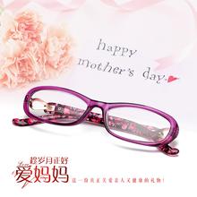 老花镜qd时尚超轻优rz简约树脂镜片远视老化老花