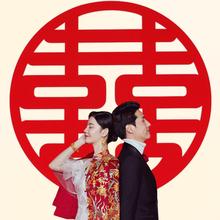 结婚庆qd品网红婚房bj置大号植绒圆形婚礼剪纸窗花套装