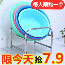 脸盆收qd架落地式卫va物架厕所浴室放面盆洗澡盆架不锈钢