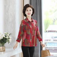 中年女qd妈妈春夏装va衫女40-50岁中老年服装衬衣妇女装上衣