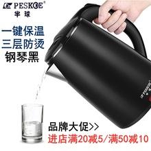 电热水qd半球电水水jd保温一体烧水壶宿舍(小)型学生煮器不锈钢