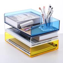三锐多层文件框可组合文件