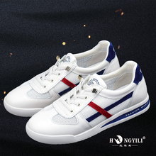 红依利qd鞋新式单网tb皮(小)白鞋平底运动休闲凉鞋舒适软底板鞋