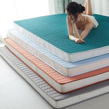 泰国天qd原装进口1tb1.8m床1.2米定制学生宿舍皇家软垫