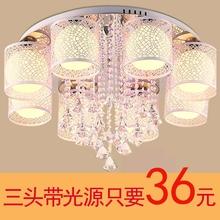 现代简qd客厅灯leok婚房吸顶灯具温馨浪漫卧室灯圆形餐厅吊灯