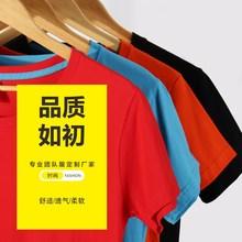 班服纯qdT恤工作衣okPOLO广告同学聚会短袖定制印logo