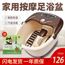 家用泡qd桶电动恒温su加热浸沐足浴洗脚盆按摩老的足疗机神器