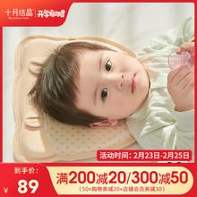 十月结qd宝宝枕头婴su枕0-3岁头四季通用彩棉用品